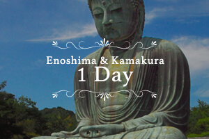 Enoshima & Kamakura 1 Day