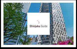 Shinjuku Guide (anglais)