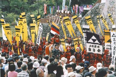 오다와라 호조 5대 축제