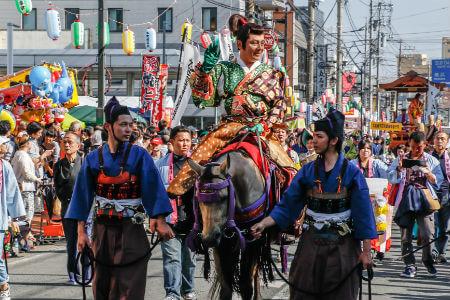Isehara Tourism Dohkan Festival
