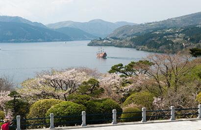Onshi-Hakone-Koen Park
