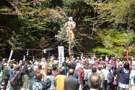 Temple Hinata Yakushi – Hatsu Yakushi