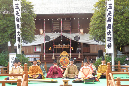 Magatama Matsuri (festival)