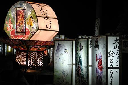 오야마 그림등롱 축제